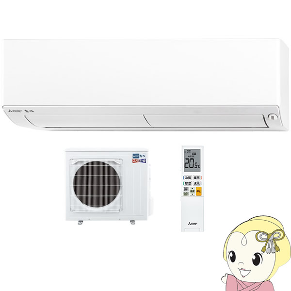 三菱ルームエアコン(霧ヶ峰) 寒冷地向NXVシリーズ MSZ-NXV5620S-W【KK9N0D18P】