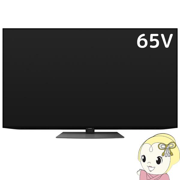 【設置込】 シャープ 65V型 AQUOS 4K 有機EL テレビ CQ1ライン ダブルチューナー android TV Medalist S1 搭載 4T-C65CQ1【KK9N0D18P】