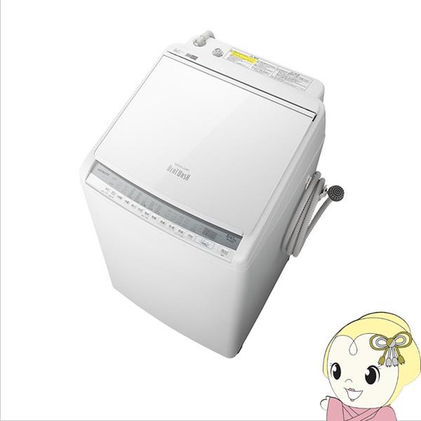【設置込】日立 縦型洗濯乾燥機 洗濯8kg 乾燥4.5kg ビートウォッシュ ホワイト BW-DV80F-W【KK9N0D18P】