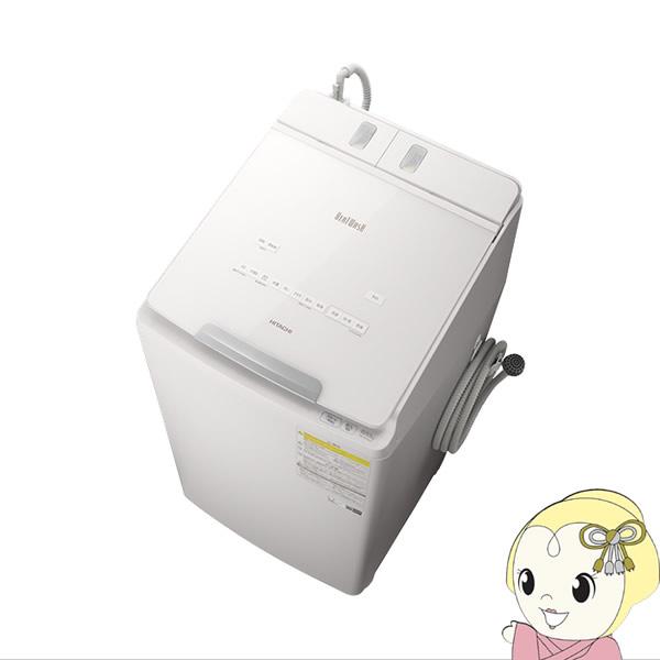 【設置込】日立 縦型洗濯乾燥機 洗濯10kg 乾燥5.5kg ビートウォッシュ ホワイト BW-DX100F-W【KK9N0D18P】