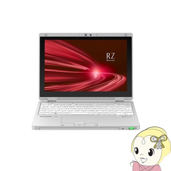 パナソニック 10.1インチ ノートPC Let's note RZシリーズ CF-RZ8HDEQR【KK9N0D18P】