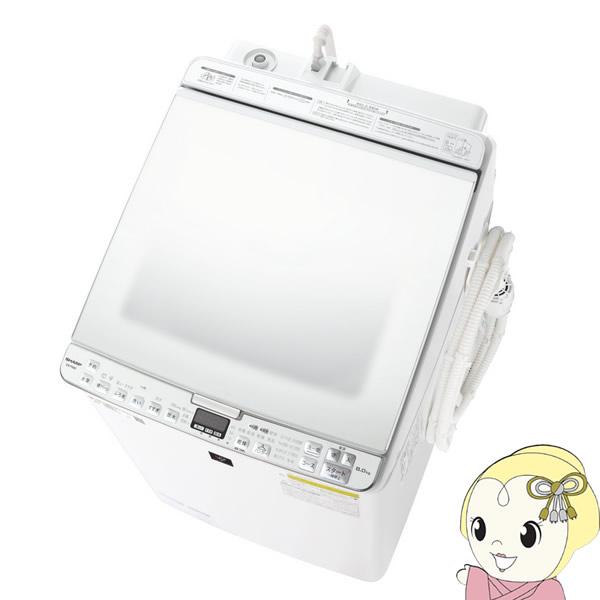 【設置込】シャープ 縦型洗濯乾燥機 洗濯8kg 乾燥4.5kg 温風プラス洗浄 ガンコ汚れコース ホワイト系 ES-PX8E-W【KK9N0D18P】