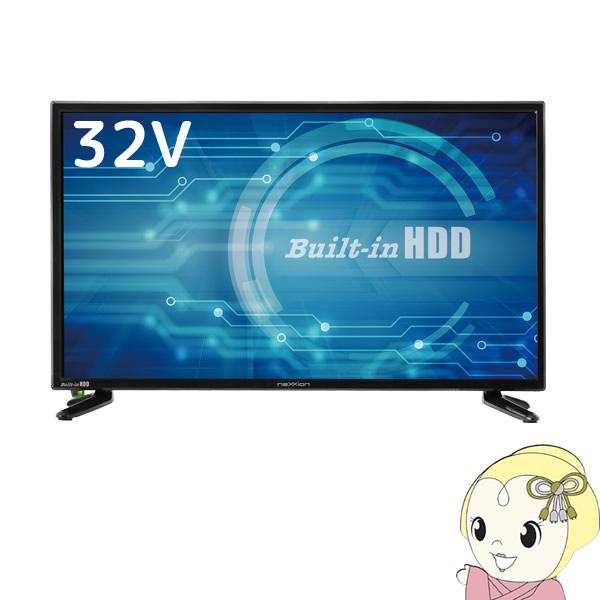 ネクシオン neXXion HDD搭載 32V型 地上波デジタル ハイビジョン 液晶テレビ FT-A3208HB【KK9N0D18P】