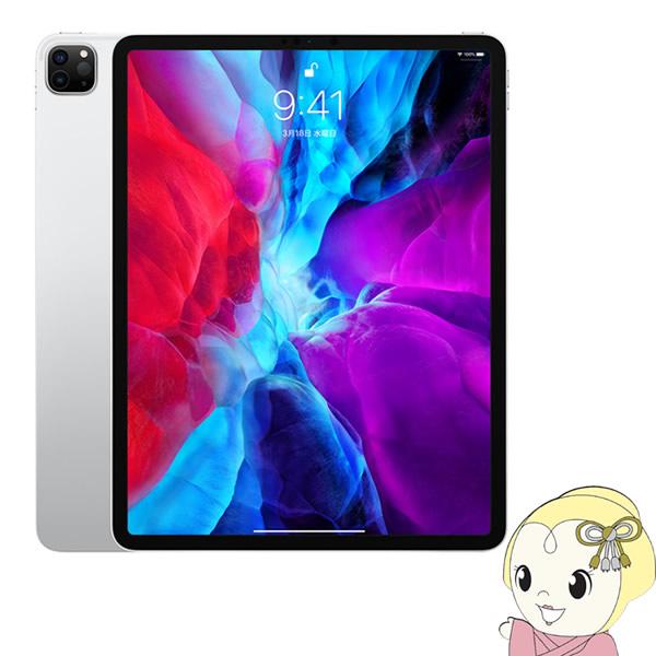 Apple iPad Pro 12.9インチ 第4世代 Wi-Fi 1TB 2020年春モデル MXAY2J A シルバー KK9N0D18P イベント 引っ越し祝い 30%OFFクーポン! ひな祭り