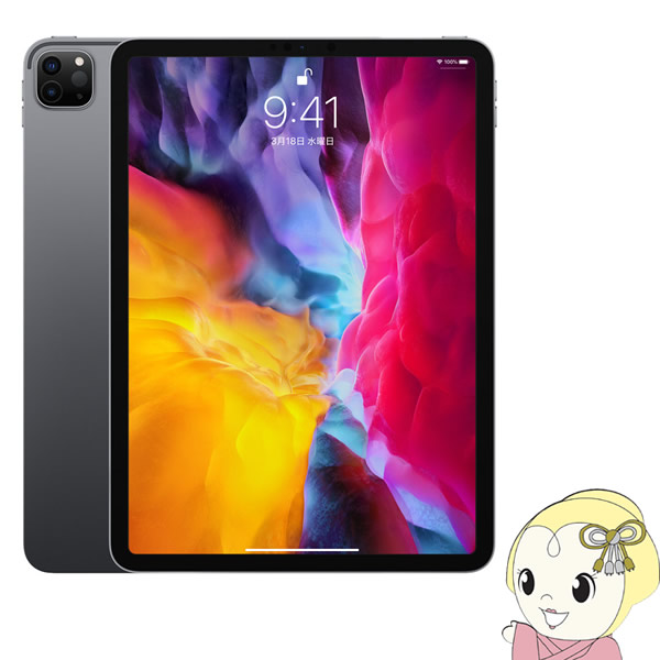 Apple iPad Pro 11インチ 第2世代 Wi-Fi 512GB 2020年春モデル MXDE2J A スペースグレイ KK9N0D18P 開店祝 最短で翌日配送! 引っ越し祝い 母の日 季節のご挨拶 成人の日
