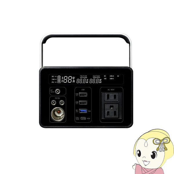 エスケイジャパン ポータブル電源 蓄電池 充電器 アウトドア 防災 コンセント 300W/270Whタイプ SKJ-MT300SB【KK9N0D18P】