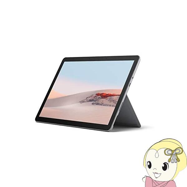 マイクロソフト 10.5 インチ 2-in-1 ノートPC Surface Go 2 STV-00012 KK9N0D18P 内祝 お支払い方法について プライバシーポリシー