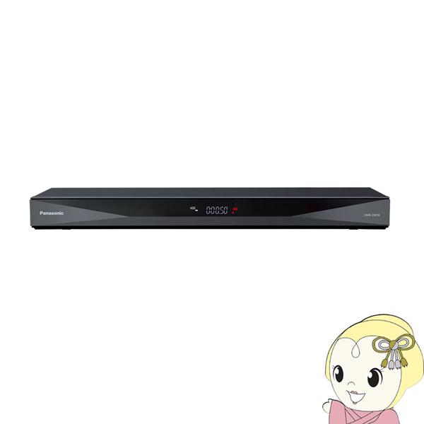 パナソニック ブルーレイレコーダー おうちクラウドディーガ 2チューナー 500GB レギュラーモデル DMR-2CW50【KK9N0D18P】