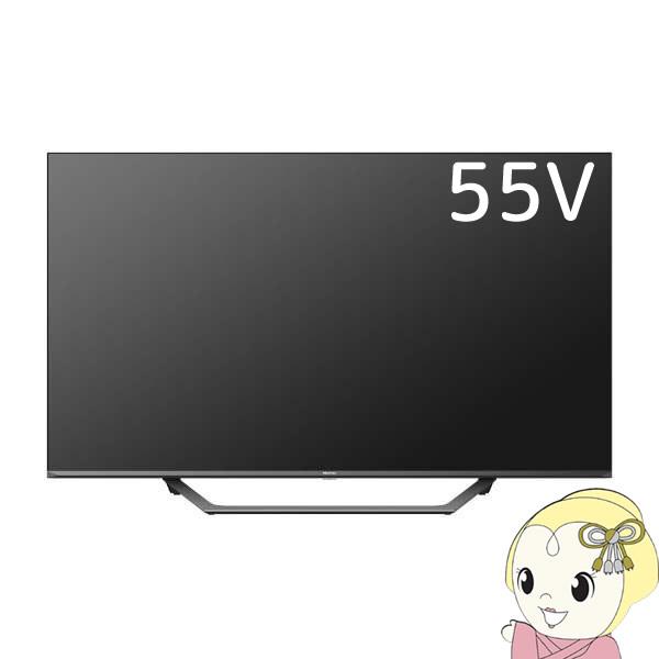 【在庫限り】【メーカー再生品・3ヶ月保証】 ハイセンス 55V型 BS/CS 4Kチューナー内蔵 4K液晶テレビ 55U75F【KK9N0D18P】