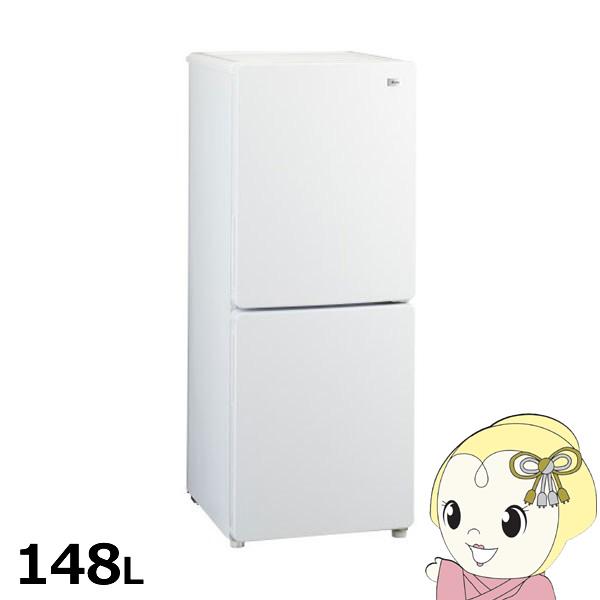 [予約]JR-NF148B-W ハイアール 2ドア冷蔵庫148L 自動霜取 ホワイト【KK9N0D18P】