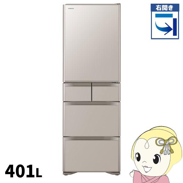 【設置込/右開き】R-S40J-XN 日立 5ドア冷蔵庫401L 真空チルド クリスタルシャンパン【smtb-k】【ky】【KK9N0D18P】
