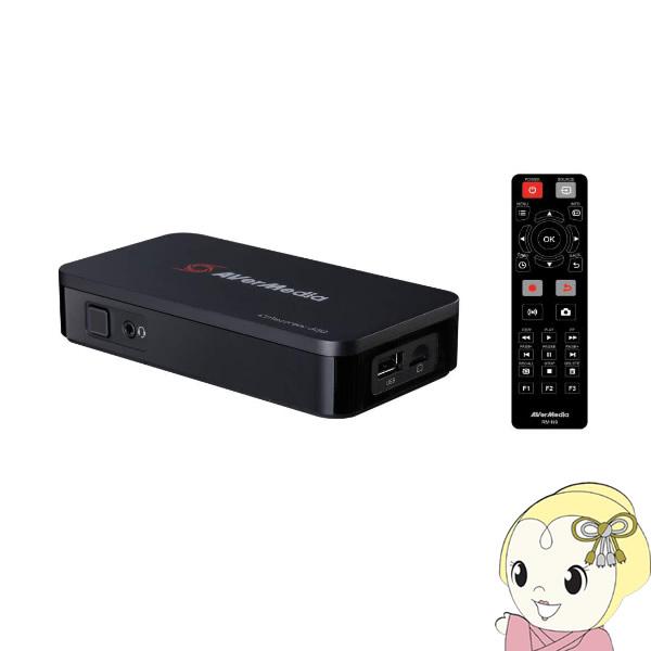 パソコン要らずで録画可能 在庫僅少 AVerMedia アバーメディア 1080p 60fps ER330 KK9N0D18P 330 激安超特価 EZRECORDER 予約 ビデオキャプチャー