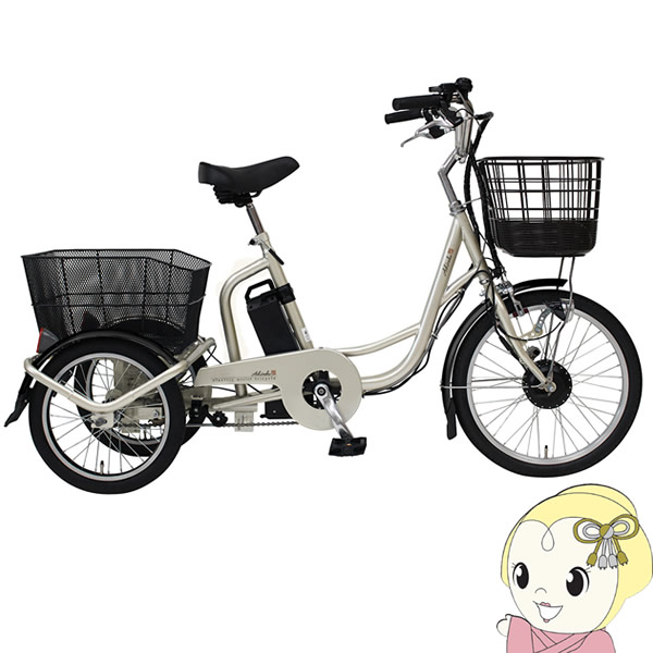 【限定価格セール!】 [予約 4月以降]【メーカー直送】ミムゴ アシらく・ドゥー 20×16インチ 電動アシスト 三輪自転車 MG-TRM20D【KK9N0D18P】, 博多区 d8b87eca