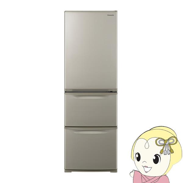 [予約 約1週間以降]【設置込/左開き】パナソニック 365L 3ドア冷蔵庫 グレイスゴールド NR-C372NL-N【KK9N0D18P】