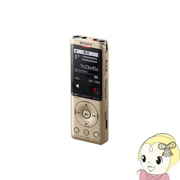 送料無料!(北海道・沖縄・離島除く) [予約 約2週間以降]SONY ソニー ステレオ ICレコーダー ゴールド 4GB ICD-UX570F-N【KK9N0D18P】