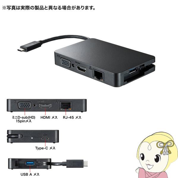【キャッシュレス5%還元】AD-ALCMHVL サンワサプライ USB Type C-マルチ変換アダプタ with LAN【KK9N0D18P】
