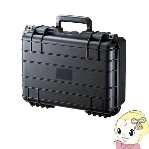 BAG-HD4 サンワサプライ ハードツールケース【smtb-k】【ky】【KK9N0D18P】