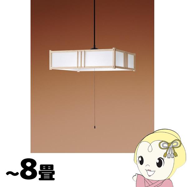 【最新入荷】 [予約]HH-PD0851D パナソニック LED和風ペンダント ~8畳【KK9N0D18P】, GOLDSPACE 0429a2fb