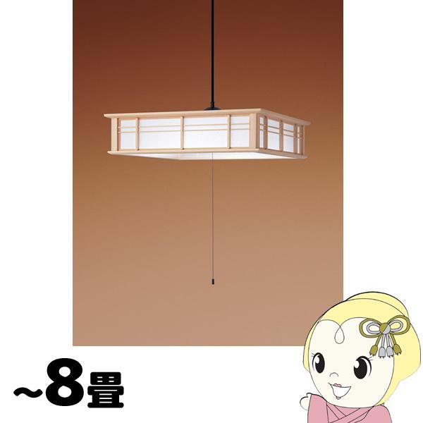 [予約]HH-PD0852D パナソニック LED和風ペンダント ~8畳【smtb-k】【ky】【KK9N0D18P】