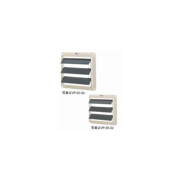 東芝 有圧形用シャッター 風圧式 鋼板製 VP-51-S2 【smtb-k】【ky】【KK9N0D18P】