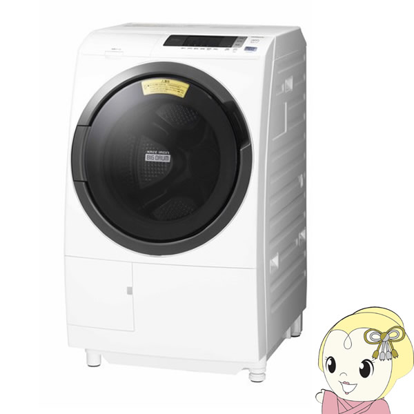 【京都市内限定販売】【設置込】【左開き】BD-SG100CL-W 日立 ドラム式洗濯乾燥機10kg 乾燥6kg ビッグドラム ホワイト【smtb-k】【ky】【KK9N0D18P】