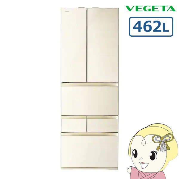 【設置込】GR-P460FW-ZC 東芝 6ドア冷蔵庫462L 「VEGETA」 FWシリーズ ラピスアイボリー【smtb-k】【ky】【KK9N0D18P】