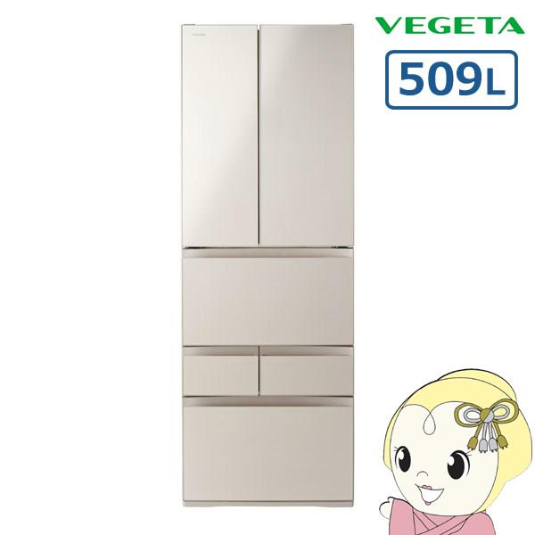 【設置込】GR-P510FD-EC 東芝 6ドア冷蔵庫509L 「VEGETA」 FDシリーズ サテンゴールド【smtb-k】【ky】【KK9N0D18P】
