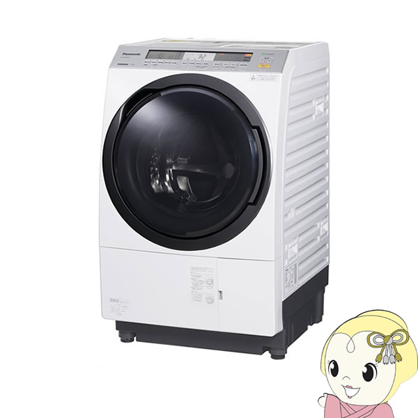 【京都市内限定販売】【設置込】【右開き】NA-VX8900R-W パナソニック ななめドラム洗濯乾燥機11kg 乾燥6kg クリスタルホワイト【smtb-k】【ky】【KK9N0D18P】
