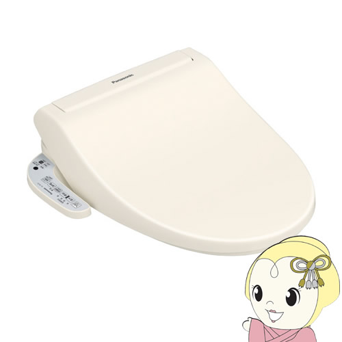 Home Bath Cute Toilet Cover Lifting Device Bathroom Lid Toilet Seat Holder EF PL