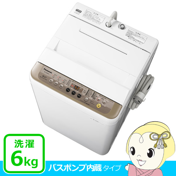 NA-F60PB11-T パナソニック 全自動洗濯機6kg バスポンプ付 ブラウン【smtb-k】【ky】【KK9N0D18P】