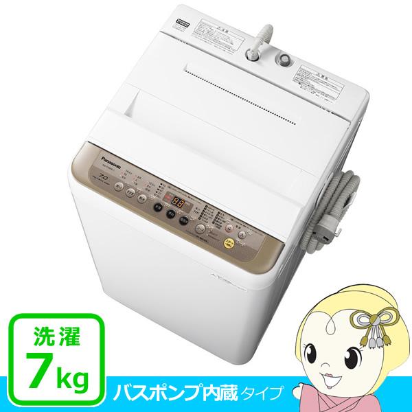 【在庫僅少】NA-F70PB11-T パナソニック 全自動洗濯機7kg バスポンプ付 ブラウン【smtb-k】【ky】【KK9N0D18P】