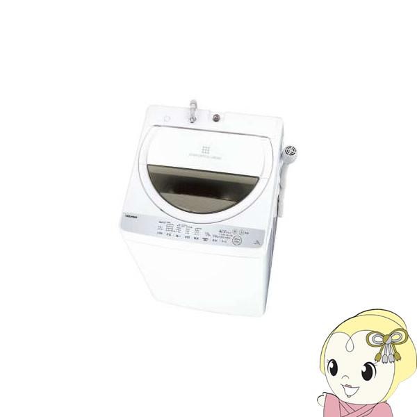 【京都はお得!】【設置込】AW-7G6-W 東芝 全自動洗濯機7.0kg グランホワイト【smtb-k】【ky】【KK9N0D18P】