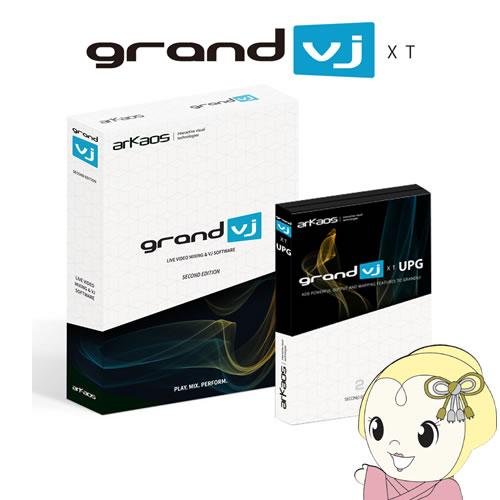 GrandVJ2XT ディリゲント Grand VJ2 XT【smtb-k】【ky】【KK9N0D18P】