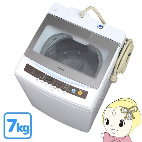 IAW-T701 アイリスオーヤマ 全自動洗濯機7kg ホワイト【smtb-k】【ky】【KK9N0D18P】