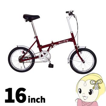 「メーカー直送」MG-CM16 MIMUGO Classic Mimugo FDB16 折畳み自転車【smtb-k】【ky】【KK9N0D18P】