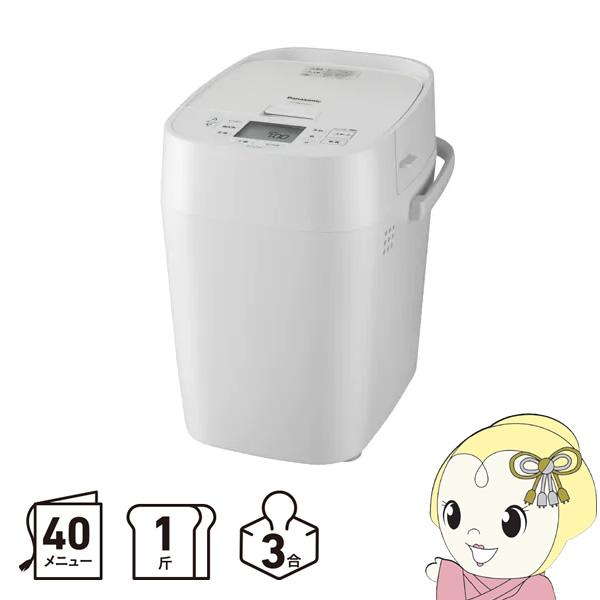 SD-MDX101-W パナソニック ホームベーカリー(1斤タイプ) ホワイト【smtb-k】【ky】【KK9N0D18P】