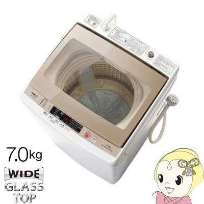 【あす楽】【在庫僅少】AQW-GV700E-W 7kg アクア 全自動洗濯機 全自動洗濯機 7kg 3Dスパイラル水流 高濃度クリーン洗浄【smtb-k】【ky】【KK9N0D18P】, ダディッコ:3f81d25a --- sunward.msk.ru