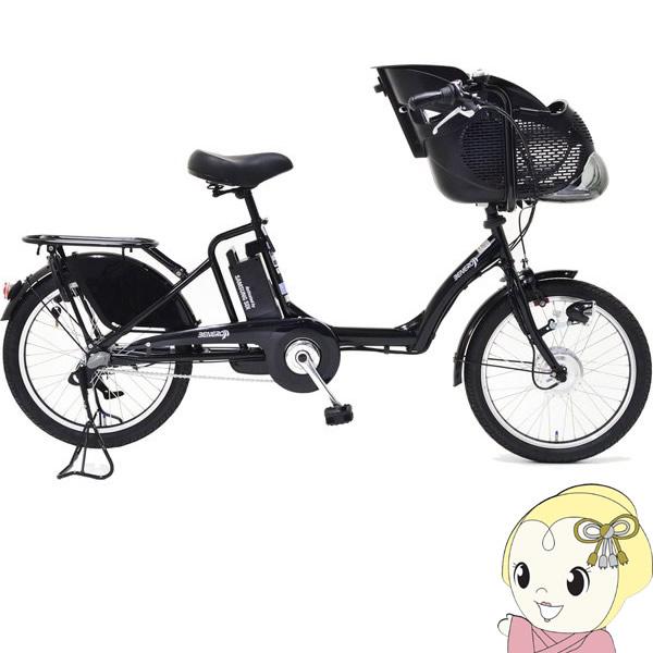 [予約]【メーカー直送】BENERO203-BK eisanbike 20インチ 幼児2人乗せ対応アシスト自転車(8.4Ah) ブラック【smtb-k】【ky】【KK9N0D18P】