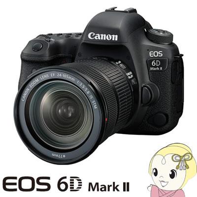 キャノン デジタル一眼レフカメラ EOS 6D Mark II EF24-105 IS STM レンズキット【KK9N0D18P】