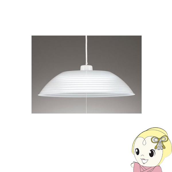 【キャッシュレス5%還元】[予約]SH-4001LDR オーデリック LEDペンダントライト ~8畳【KK9N0D18P】
