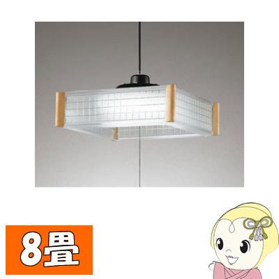 【キャッシュレス5%還元店】[予約]SH-4006LD オーデリック LEDペンダントライト ~8畳【KK9N0D18P】