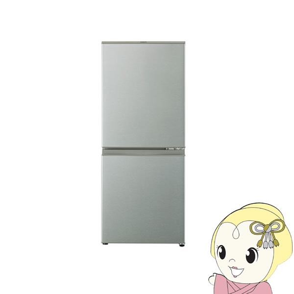 AQR-13H-S AQUA(アクア) 2ドア冷蔵庫126L ブラッシュシルバー【smtb-k】【ky】【KK9N0D18P】