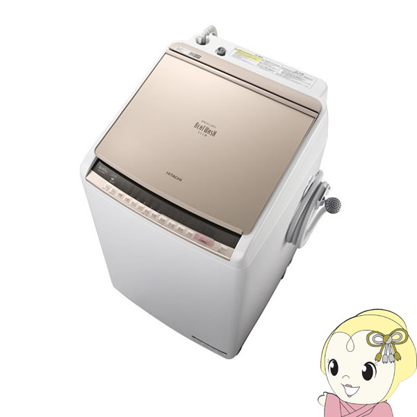 【京都はお得!】【設置込】BW-DV80C-N 日立 タテ型洗濯乾燥機8kg 乾燥4.5kg ビートウォッシュ シャンパン【smtb-k】【ky】【KK9N0D18P】
