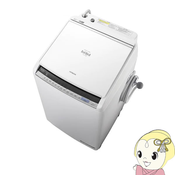 【京都はお得!】【設置込】BW-DV80C-W 日立 タテ型洗濯乾燥機8kg 乾燥4.5kg ビートウォッシュ ホワイト【smtb-k】【ky】【KK9N0D18P】