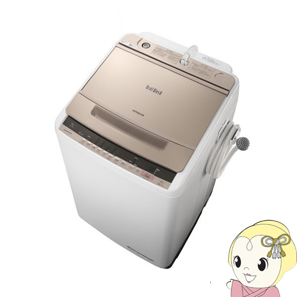 【在庫僅少】BW-V90C-N 日立 全自動洗濯機9kg ビートウォッシュ シャンパン【smtb-k】【ky】【KK9N0D18P】