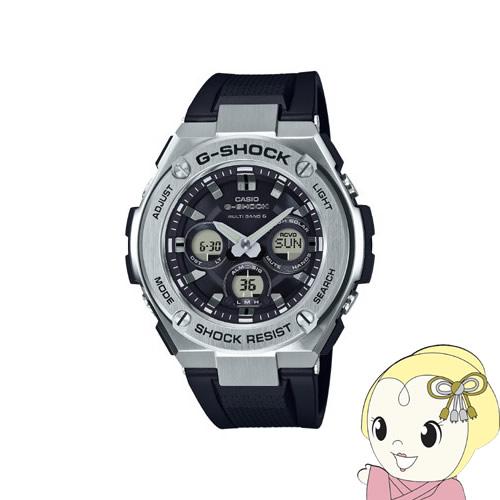 【あす楽】【在庫限り】カシオ 腕時計 G-SHOCK G-STEEL ミドルサイズ GST-W310-1AJF【smtb-k】【ky】【KK9N0D18P】