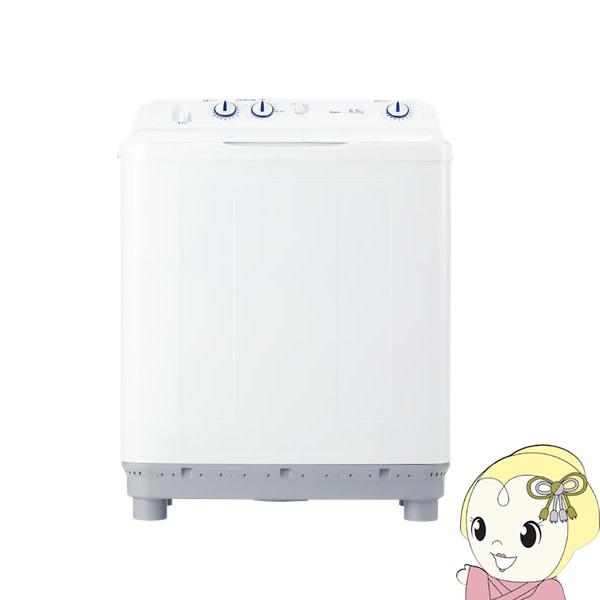 JW-W65E-W ハイアール 二槽式洗濯機 6.5kg スパイラルパルセーター搭載【smtb-k】【ky】【KK9N0D18P】