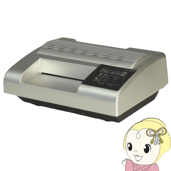LPC1010 ヒサゴ ラミパッカー CityBOY2 カードサイズ【KK9N0D18P】