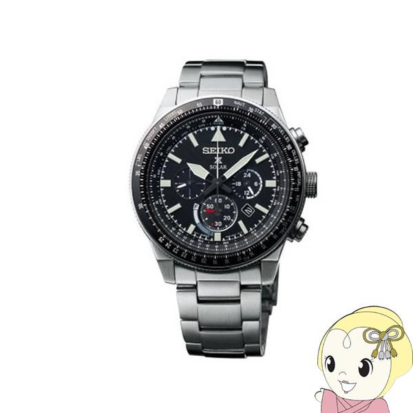 【あす楽】【在庫処分】[逆輸入品] SEIKO ソーラー 腕時計 PROSPEX プロスペックス ダイバーズ SSC607P1【smtb-k】【ky】【KK9N0D18P】