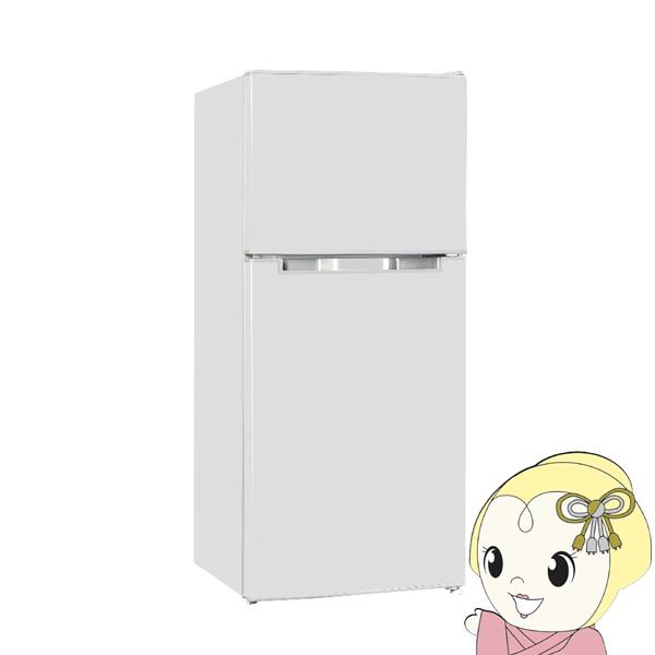 【在庫あり】【左右開き対応】2ドア冷凍冷蔵庫 138L TH-138L2WH TOHOTAIYO ホワイト 「耐熱天板」【KK9N0D18P】